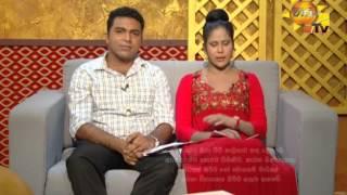 Mr. Waruna Manamperi was on Hiru TV Hiru Madura on 14th March 2017