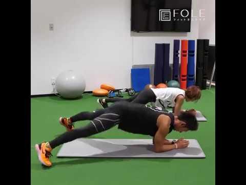 【体幹に効く!】自重を使った体幹トレーニングの紹介です!