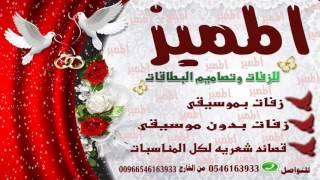 اغاني طرب MP3 زفة حسين الجسمي يحفظك الرب باسم محمد تحميل MP3