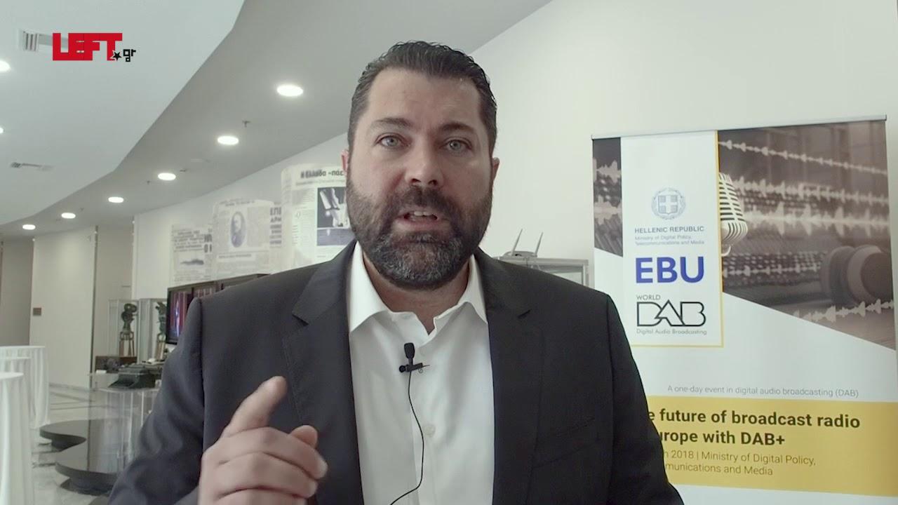 Το μέλλον του ραδιοφώνου στην Ευρώπη -Λευτέρης Κρέτσος