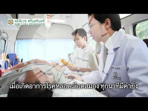 วิดีโอการรักษาเส้นเลือดขอด Bikbaeva