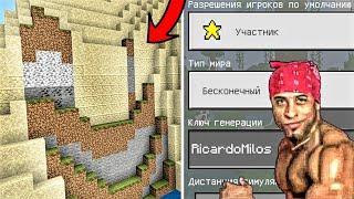 ПУГАЮЩИЙ СИД для Minecraft PE 1.10.0.4! 8 НОВЫХ ДЕРЕВЕНЬ НА СПАВНЕ И СКАЛА С ЛИЦОМ!