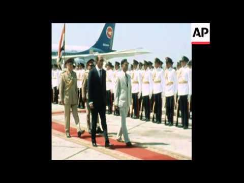 SYND 25 9 77 রাষ্ট্রপতি বাংলাদেশ রহমান পৌঁছাবে