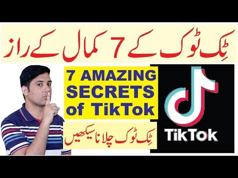 HOW TO INCREASE UNLIMITED TIKTOK HEARTS AND FANS 2019 - TikTok Auto