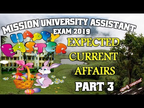 CURRENT AFFAIRS FOR KERALA PSC EXAMS 2019 || PART 3|| UNIVERSITY ASSISTANT| VEO | RRB NTPC