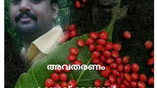 Ayyappan kavitha - Kênh video giải trí dành cho thiếu nhi