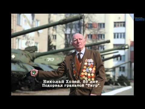 """Фото: Редакция газеты """"ГВ"""" представила видеоролик проекта """"Оружие Победы"""""""
