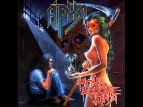 "Aria - ""Angel Dust"" (Ария - Ангельская Пыль) with lyrics"
