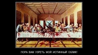 Милашка Мaшиах и его папа Яхвe В. Катасонов