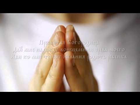 Католические молитвы и песнопения