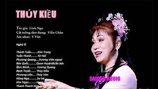 Thúy Kiều  - NSND Bạch Tuyết & NSƯT Thanh Tuấn (audio 1989 HD)