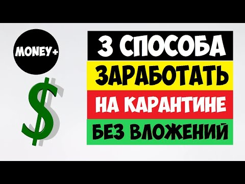 Как выводить криптовалюту в реальные деньги full