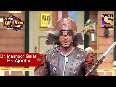 Dr. Mashoor Gulati Ek Ajooba - The Kapil Sharma Show