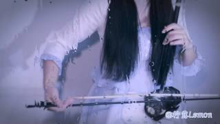 Video : China : Rain in JiangNan - traditional Chinese Erhu music