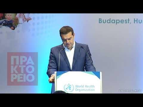Αλ. Τσίπρας: Η Ελλάδα επέλεξε το μονοπάτι της αλληλεγγύης