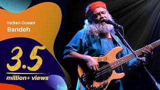 Bandeh | Indian Ocean | Dhaka International FolkFest 2015