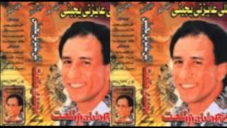 تحميل اغاني Magdy Talaat - Elly 3ayzny Ygene / مجدى طلعت - اللى عايزنى يجينى MP3