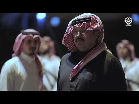 أمير عسير يكرم 15 من رجال الأمن