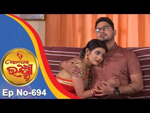 Ama Ghara Laxmi | Full Ep 694 | 27th July 2018 | Odia Serial – TarangTV
