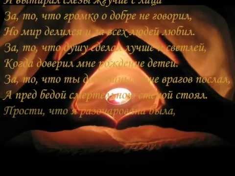 Молитвы святым текст
