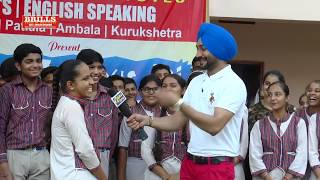 Masti Campus Di ll SKB DAV Centenary School, Fazilka ll Garv Punjab TV ll 2018