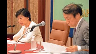 中満泉国連軍縮担当上級代表事務次長2017.8.4
