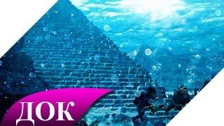 Пирамида на дне океана - Бермудский треугольник. (Фантастические истории) Документальный фильм