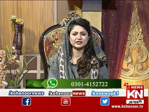 Istakhara 08 June 2020 | Kohenoor News Pakistan