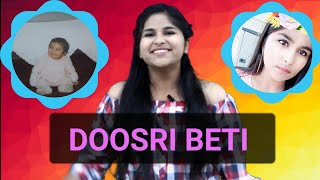 DOOSRI BETI | POEM ON DAUGHTERS | POEMS & TALES | FLAWSOME BEES