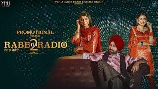 Jattan De Munde   Tarsem Jassar, Nimrat Khaira (Full Song) Latest Punjabi Songs 2019