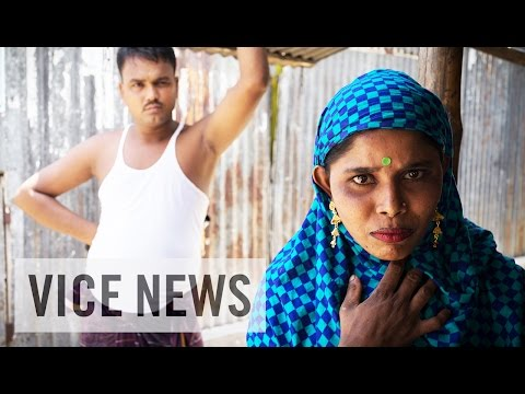 Sex, Slavery, and Drugs in Bangladesh (Trailer)