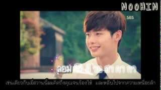 [Thai sub] Kim Yeon Ji - In My Eyes [I Hear Your Voice OST]