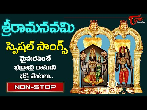 Sri Rama Navami Special 2021 | Lord Rama Telugu Movie Songs Jukebox | Old Telugu Songs