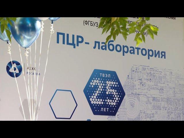 В Ангарске открылась ПЦР-лаборатория