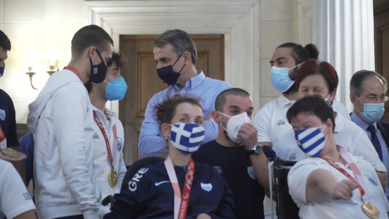 Συνάντηση του Πρωθυπουργού με τα μέλη της αποστολής στους Παραολυμπιακούς Αγώνες