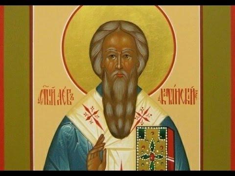 Лев, епископ Катанский  - 4 марта.