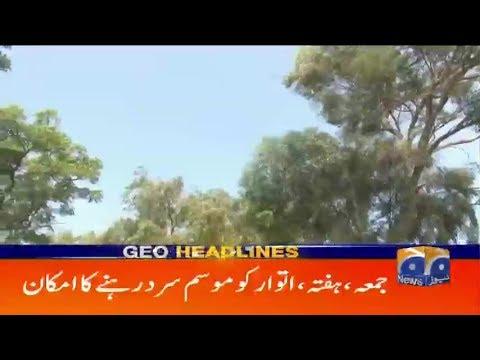 Geo Headlines - 11 PM - 13 December 2018