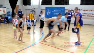 """Областные соревнования """"Спортивная семья"""" прошли в Рузе"""