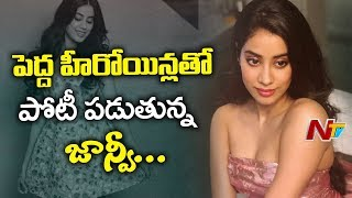 Sridevi Daughter Jhanvi Kapoor Started Skin show to become Popular in Bollywood | BOX Office
