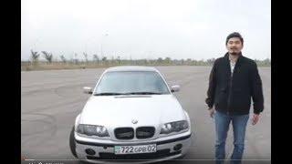 BMW 3-Series \ Pro авто \ Асыл арна