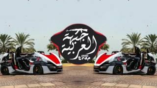 TOP 10 Arabic Trap Music [Bass Boosted]