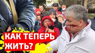 Подробности силового захвата Совхоза имени Ленина / Грудинин - руки за голову