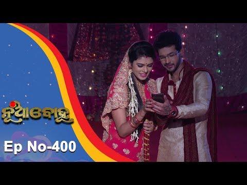 Nua Bohu   Full Ep 400   25th Oct 2018   Odia Serial - TarangTV