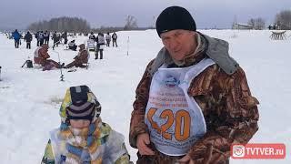 TVER TV: Народная рыбалка 2018
