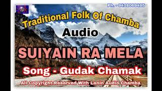 Lenin  Gudak Chamak   Traditional Folk Of Chamba   Lenin Audio