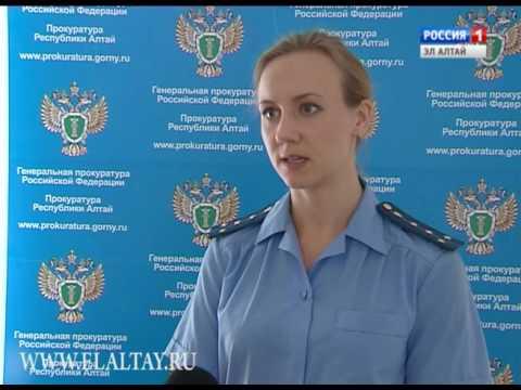 """Директор «Рудника Весёлый"""" дисквалифицирован на один год"""