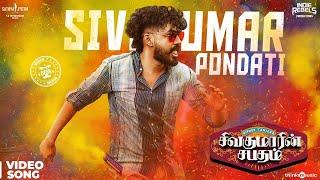 Sivakumarin Sabadham Trailer