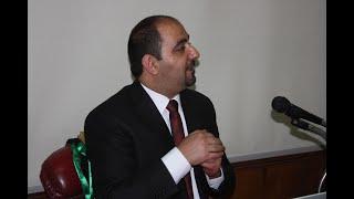 مازيكا قواعد الإشتقاق الجزء الثاني توجيهي علمي د. أحمد وداد فرج تحميل MP3