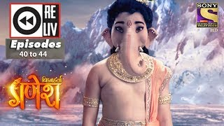 Weekly Reliv | Vighnaharta Ganesha | 16th Oct to 20th Oct 2017 | Episode 40 to 44