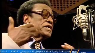 تحميل و مشاهدة عثمان حسين شجن كلمات حسين بازرعة MP3